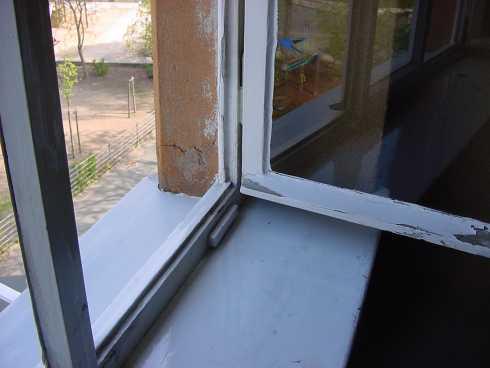 4 w rmed mmung funktioniert for Fenster dreifachverglasung